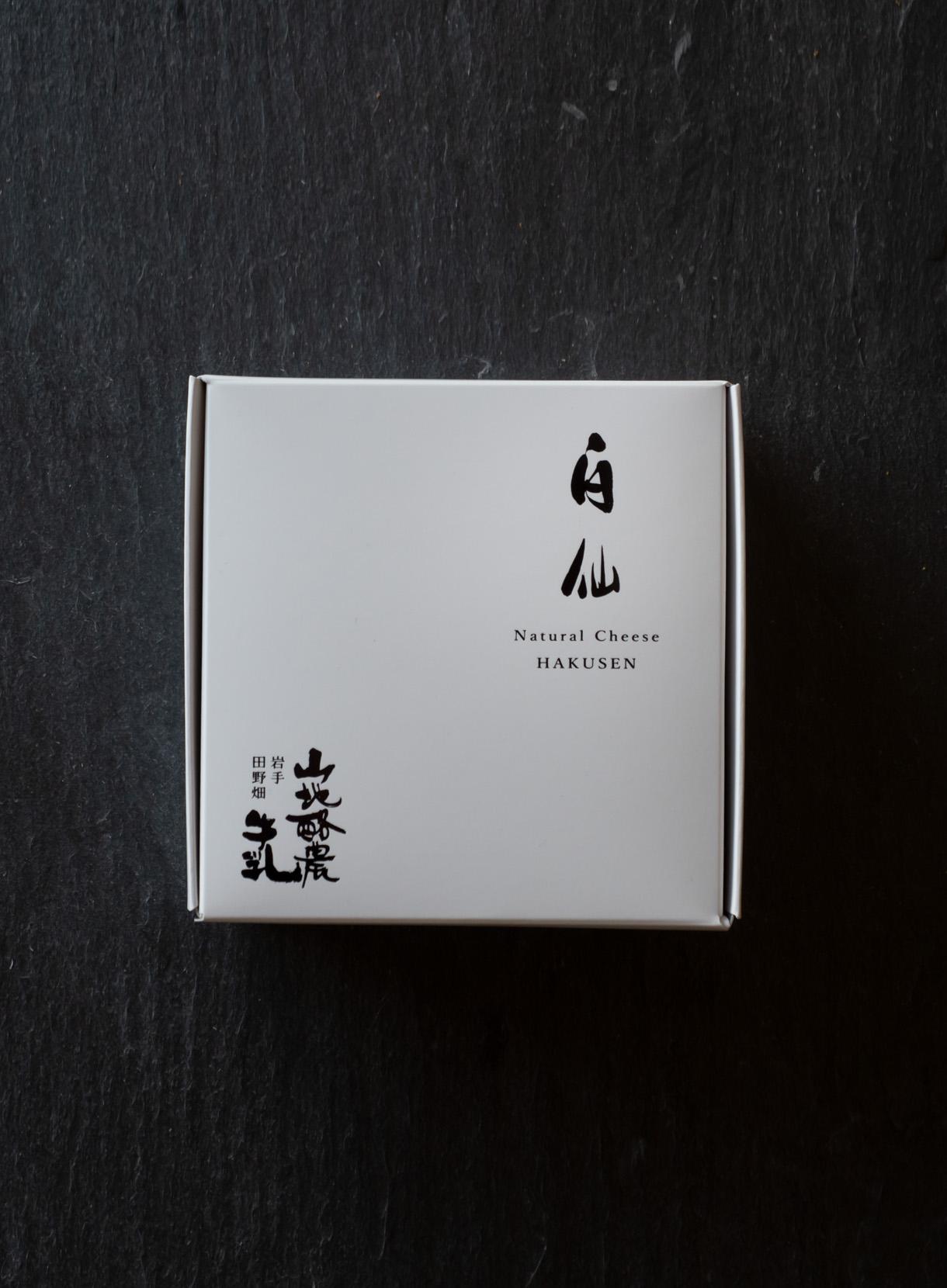 白仙(山地ダブルクリーム)
