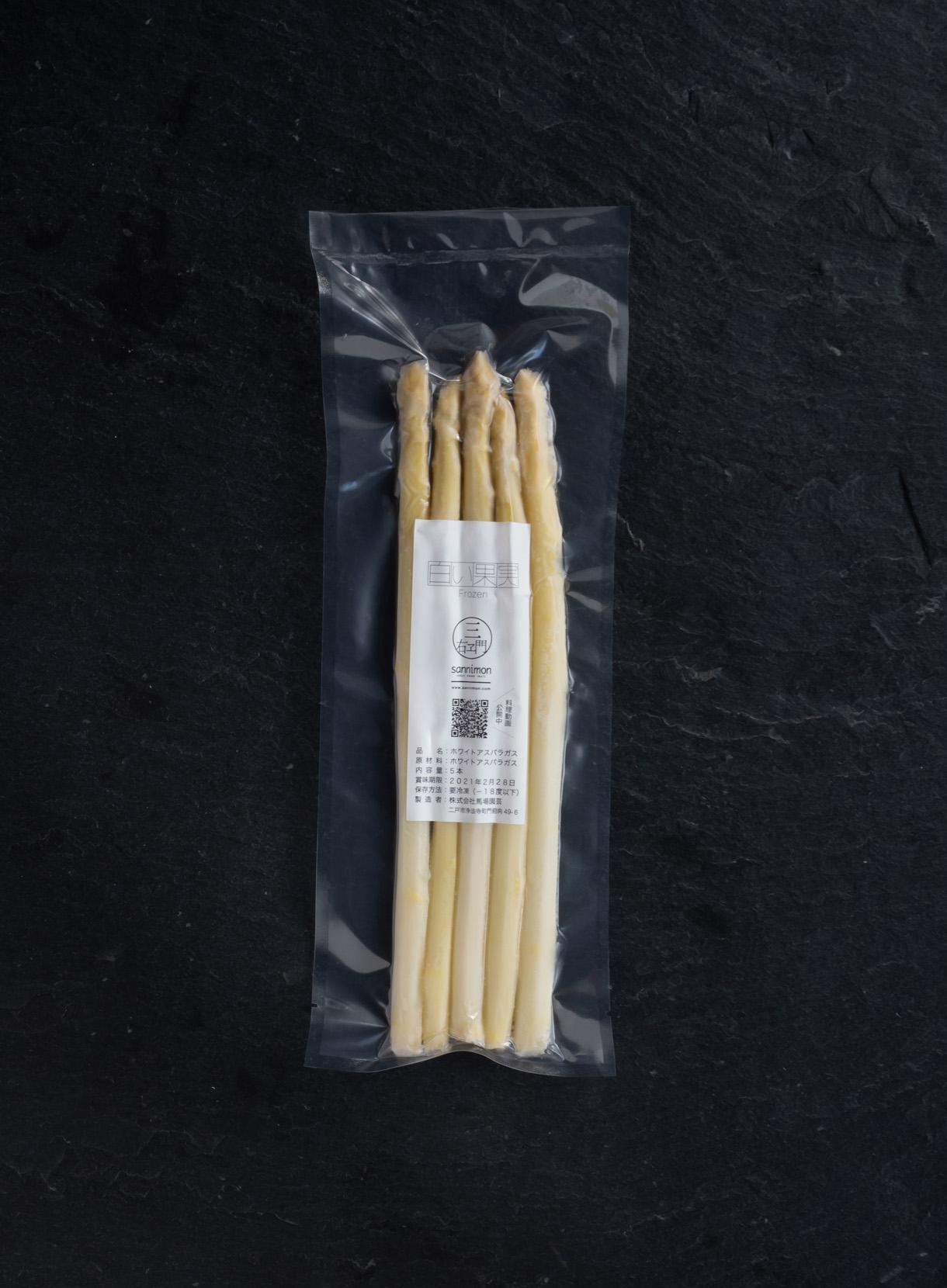 白い果実 ホワイトアスパラガス フローズン 3L(40〜52g・太さ1.5〜1.8cm×10本入り)